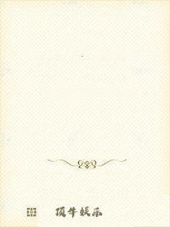 Marcha a Covadonga 2017
